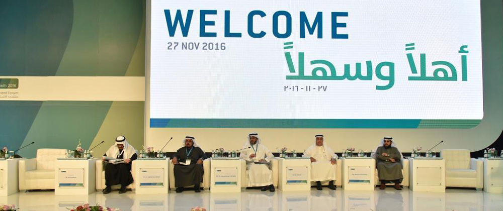 WATER INVESTMENT FORUM 2016